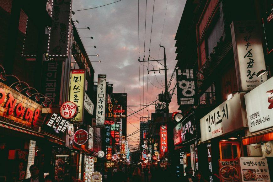 night street korea